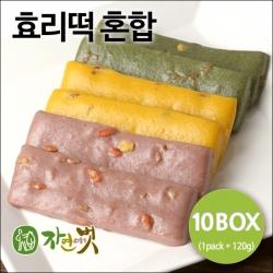 [무료배송] [자연애벗] 효리떡 (혼합) 120g x 12팩 (10박스)