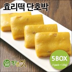 [무료배송] [자연애벗] 효리떡 (단호박) 120g x 12팩 (5박스)