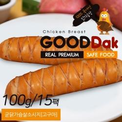 [추가증정/무료배송] [굳닭] 고구마 닭가슴살 소시지 1.5kg (100g x 15팩)+1팩 추가증정