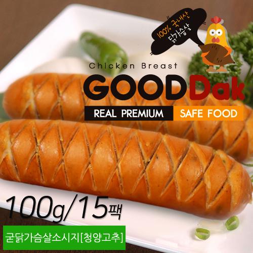 [추가증정/무료배송] [굳닭] 청양고추 닭가슴살소시지 1.5kg (100g x 15팩)+1팩 추가증정