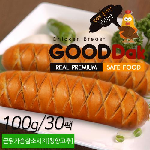 [추가증정/무료배송] [굳닭] 청양고추 닭가슴살소시지 3kg (100g x 30팩)+4팩 추가증정