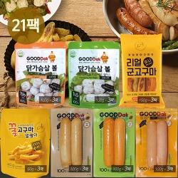 [무료배송] [굳닭] 굳닭/고구마명가 전제품 맛보기 패키지 (총 21팩)