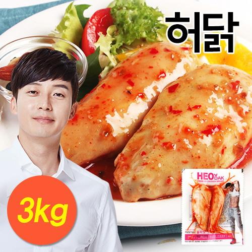 [무료배송] [허닭] 오리지널 닭가슴살 칠리맛 3kg (200g×15팩)