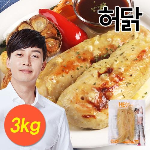 [무료배송] [허닭] 오리지널 닭가슴살 마늘맛 3kg (200g×15팩)