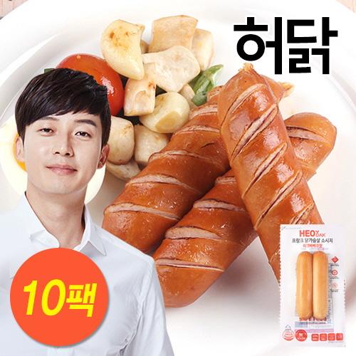 [무료배송] [허닭] 리얼바베큐맛 프랑크 닭가슴살 소시지 10팩
