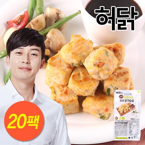 [무료배송] [허닭] 매콤야채 닭가슴살 큐브 2kg (100g×20팩)