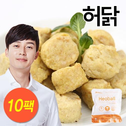 [무료배송] [허닭] 치킨 가슴살볼 1kg (100g×10팩)