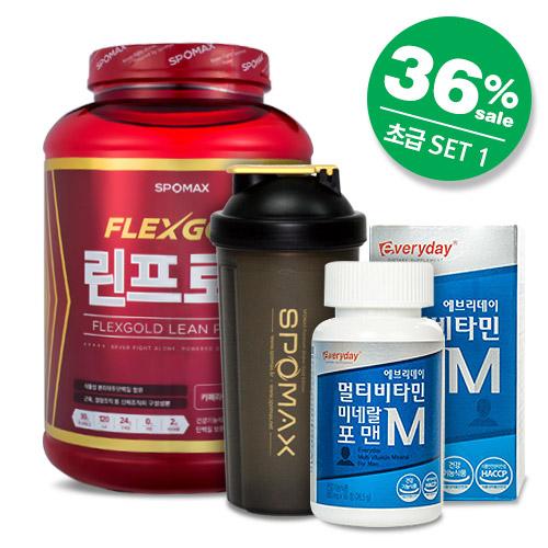 [무료배송+36%할인]린프로틴 2kg+멀티비타민 포맨+고급쉐이커