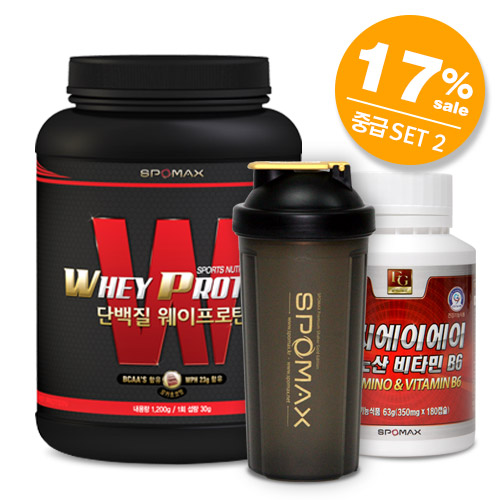 [무료배송+17%할인]웨이프로틴1.2kg+BCAA아미노산 비타민B6+고급쉐이커