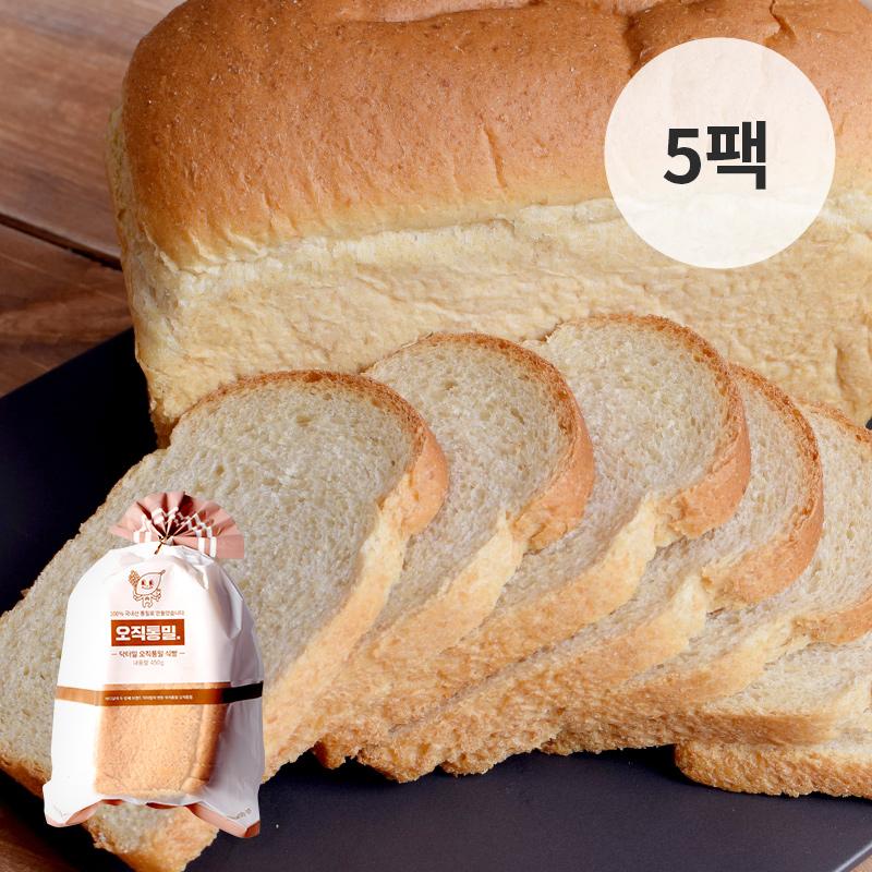 [무료배송] [바디닭] 닥터밀 오직통밀 식빵 5팩