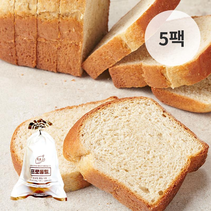 [무료배송] [바디닭] 닥터밀 프로통밀 미니식빵 5팩