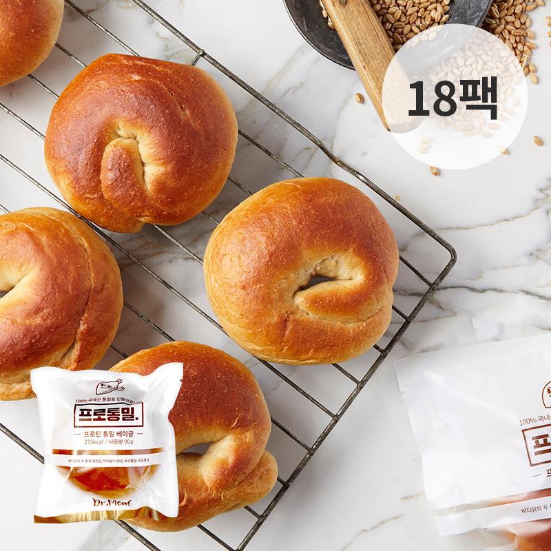 [무료배송] [바디닭] 닥터밀 프로통밀 베이글 18팩