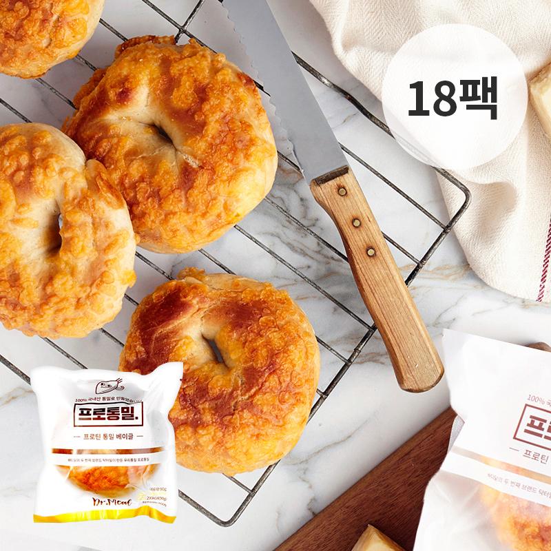 [무료배송] [바디닭] 닥터밀 프로통밀 치즈베이글 18팩