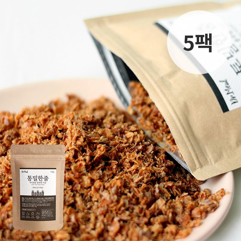 [무료배송] [바디닭] 닥터밀 통밀한줌 5팩