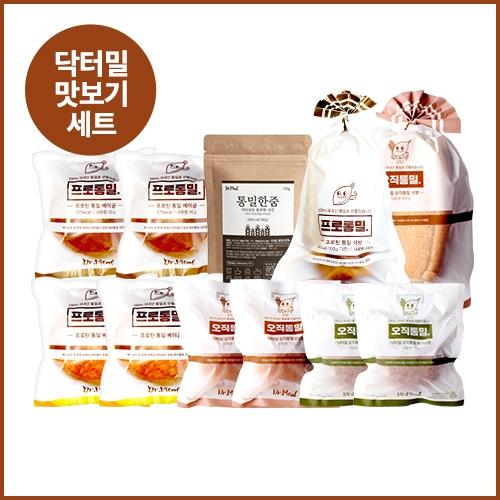 [무료배송] [바디닭] 닥터밀 맛보기 패키지
