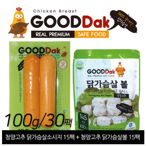 [무료배송] [굳닭] 청양고추닭가슴살소시지15팩+청양고추닭가슴살볼15팩