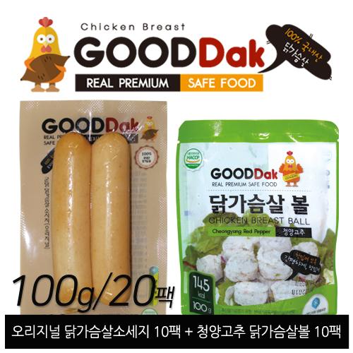 [무료배송] [굳닭] 오리지널닭가슴살소시지10팩+청양고추닭가슴살볼10팩