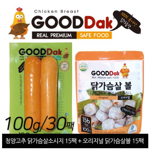 [무료배송] [굳닭] 청양고추닭가슴살소시지15팩+오리지널닭가슴살볼15팩