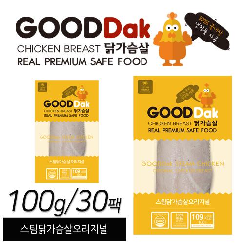 [무료배송] [굳닭] 스팀닭가슴살오리지널30팩