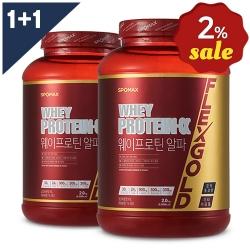 [무료배송 2%할인 1+1 패키지]웨이프로틴 알파 2kg + 웨이프로틴 알파 2kg