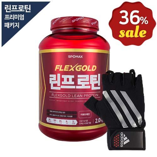 [무료배송+36%할인] 린프로틴2kg+리프팅헬스장갑 프리미엄 패키지