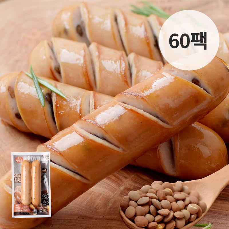[무료배송] [바디닭] 볶은 렌틸콩 닭가슴살 소시지 60팩