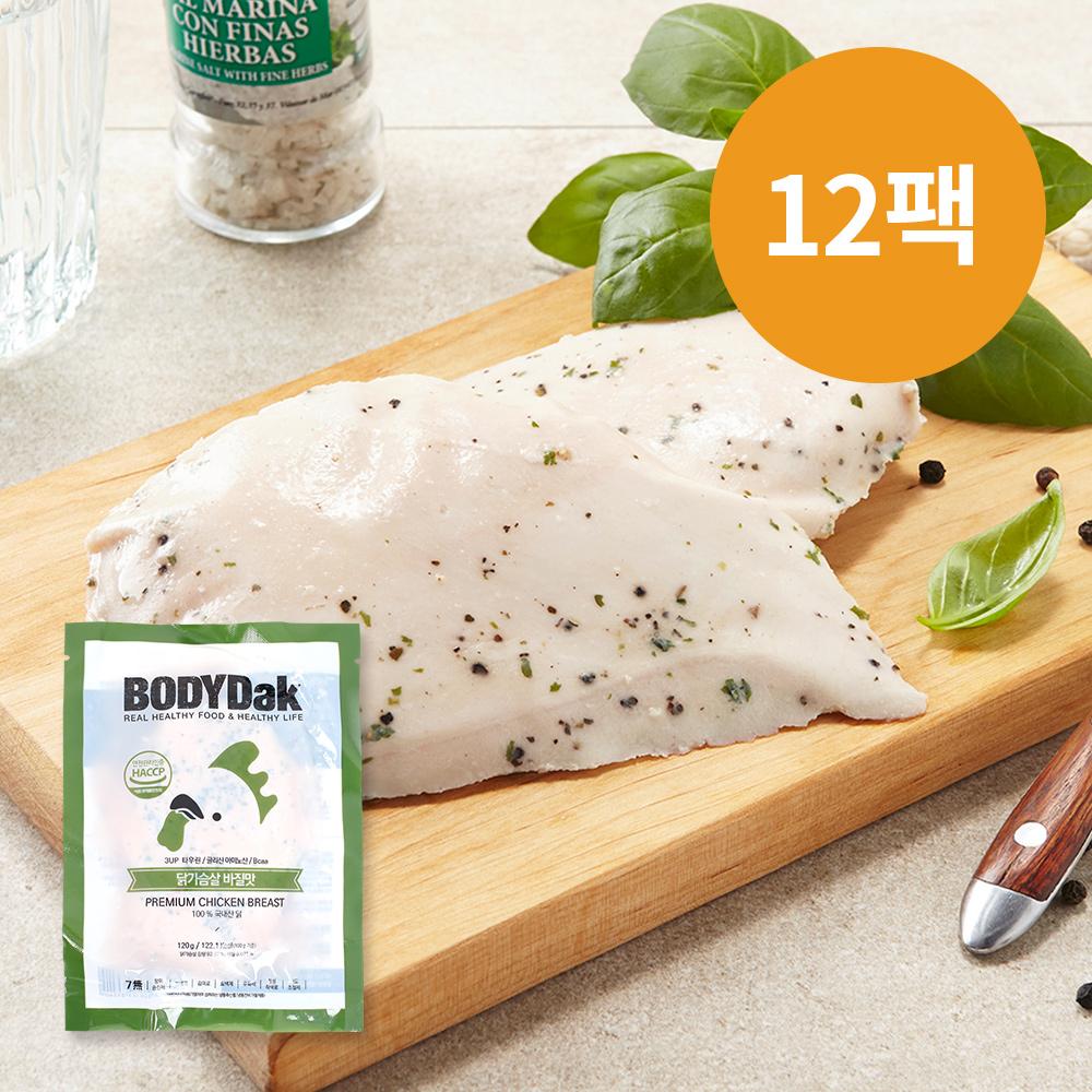 [무료배송] [바디닭] 바질 닭가슴살 12팩