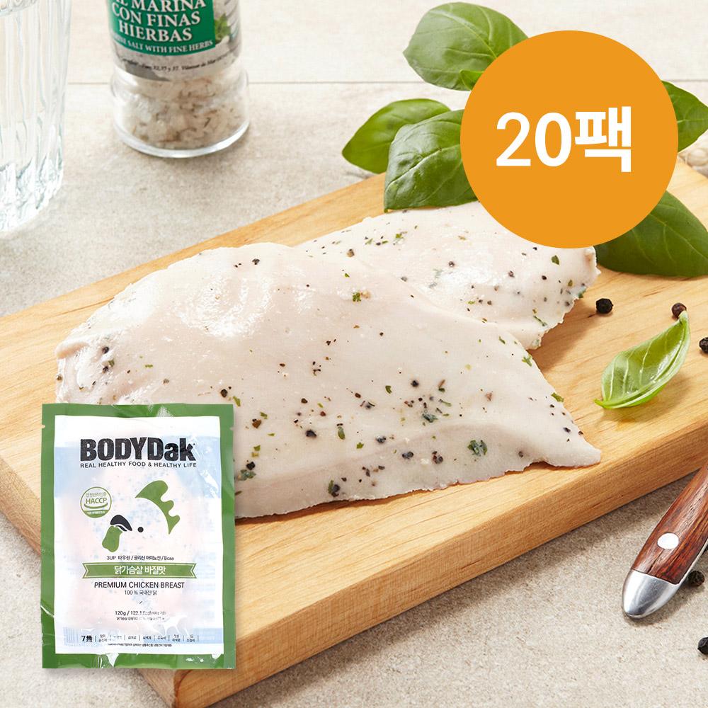 [무료배송] [바디닭] 바질 닭가슴살 20팩