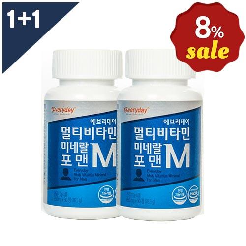 [무료배송 8% 할인 1+1 패키지]에브리데이 멀티비타민 포맨 + 에브리데이 멀티비타민 포맨