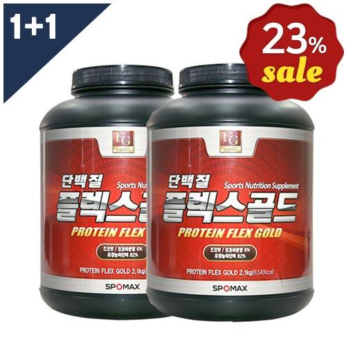 [무료배송 2% 할인 1+1 패키지]단백질 플렉스골드2.1kg + 단백질 플렉스골드