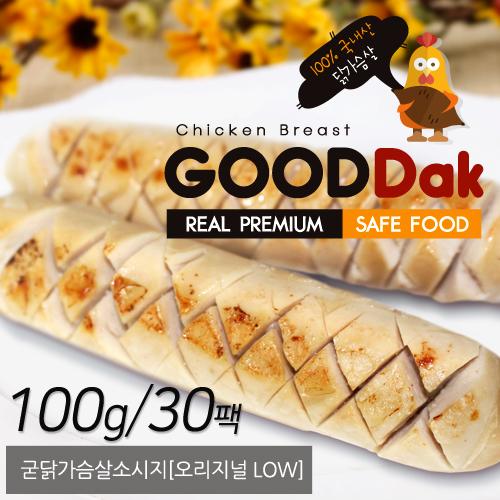 [무료배송] [굳닭] 오리지널LOW 닭가슴살소시지 (100g x 30팩)