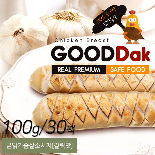 [무료배송] [굳닭] 갈릭 닭가슴살소시지 (100g x 30팩)