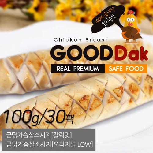 [무료배송] [굳닭] 오리지널 LOW (100g x 15팩)+갈릭 닭가슴살소시지(100g x 15팩)