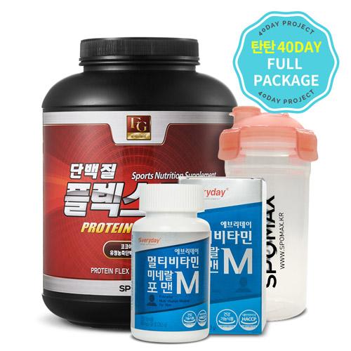 [무료배송/탄탄40DAY] 47% 할인 단백질플렉스골드2.1kg + 멀티비타민포맨 + 쉐이커