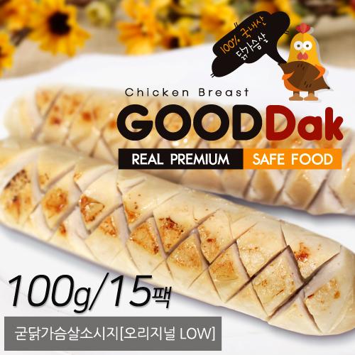 [무료배송] [굳닭] 오리지널LOW 닭가슴살소시지 (100g x 15팩)