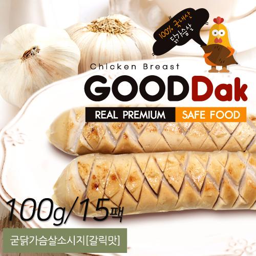 [무료배송] [굳닭] 갈릭 닭가슴살소시지 (100g x 15팩)