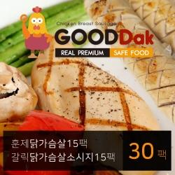 [무료배송] [굳닭] 훈제닭가슴살15팩+갈릭닭가슴살소시지15팩