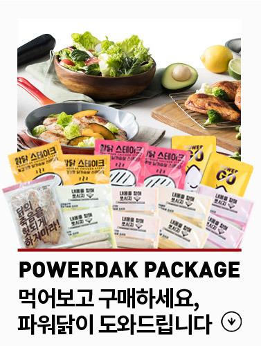 [20%할인+무료배송] [파워닭] 전제품 패키지 세트 (총 24팩 구성)